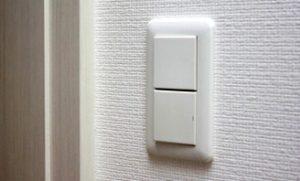 ユニバーサルデザインの照明ボタン
